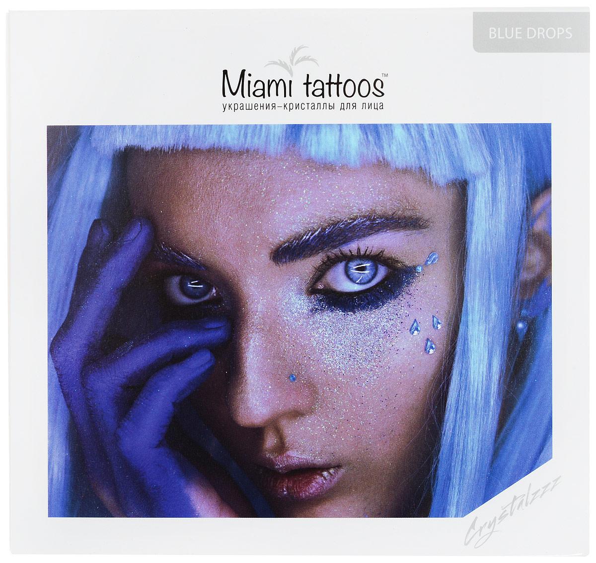 Miami Tattoos Клеящиеся кристаллы для лица Crystalzzz Drops in Blue, 1 лист 15см*16смMT0055Miami Tattoos - это дизайнерские переводные тату-украшения. Коллекция кристаллов Crystalzzz — это модный аксессуар для вашей кожи, который наносится за считанные секунды. Больше вам не нужна помощь визажиста, чтобы создать необычный макияж. Просто отклейте кристаллы от прозрачной пленки и приклейте их на чистую кожу. Crystalzzz можно наносить как на лицо, так и на тело. Они не вызывают аллергию и абсолютно безопасны для кожи.
