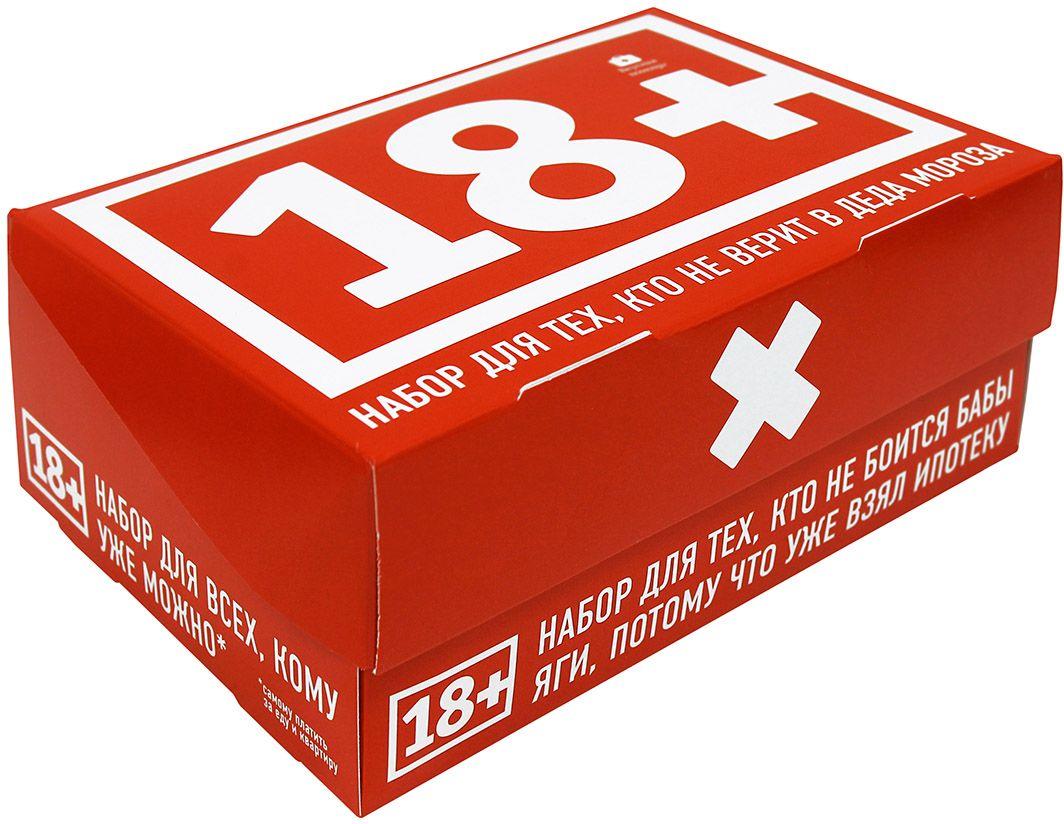 Вкусная помощь Набор 18+ из 6 предметов, 164 г0120710Хотите настоящего бунта? Тогда вы по адресу. Этот набор против мимишных сладких подарочков. Только революция, только хардкор! Открывайте коробку, смелее, здесь все серьезно.Состав набора: Что на самом деле:Всего лишь невинная сахарная пудра, очень ароматный десерт! Это не мое, мне подкинули! Я вообще чай без сахара пью!Изысканный байховый зеленый чай Сенча, его вы в кофе-шопе не купите.Переводные татушки. Пощечина общественному обществу. Для настоящих бунтарей. Только для самых крутых парней и самых отвязанных девчонок на районе. (И мамка не заругает!)Нереально вкусная карамель Crystal Candy. Рецепт этих конфет настолько секретный, что 2 наших кондитера уходят готовить его в специальный вагончик посреди пустыни.Прикольная жвачка в двусмысленной упаковке для экстра защиты. От глупостей. Потому что иногда лучше жевать, чем наговорить глупостей. А вы что подумали?Уже можно голосовать? Тогда держи удостоверение, что есть 18 лет! Теперь никто не посмеет сказать, что ты ведешь себя как ребенок. (Полный сертификат удостоверения совершеннолетия доступен для скачивания по ссылке, написанной на обороте удостоверения).Это подарок прикол, наполненный весельем! Не бойтесь его дарить. Этот набор для тех, кто уже не верит в Деда Мороза, для тех, кто не боится Бабы Яги. Это набор протест против скучных подарков. Выбирайте хорошие подарки для настоящих бунтарей!
