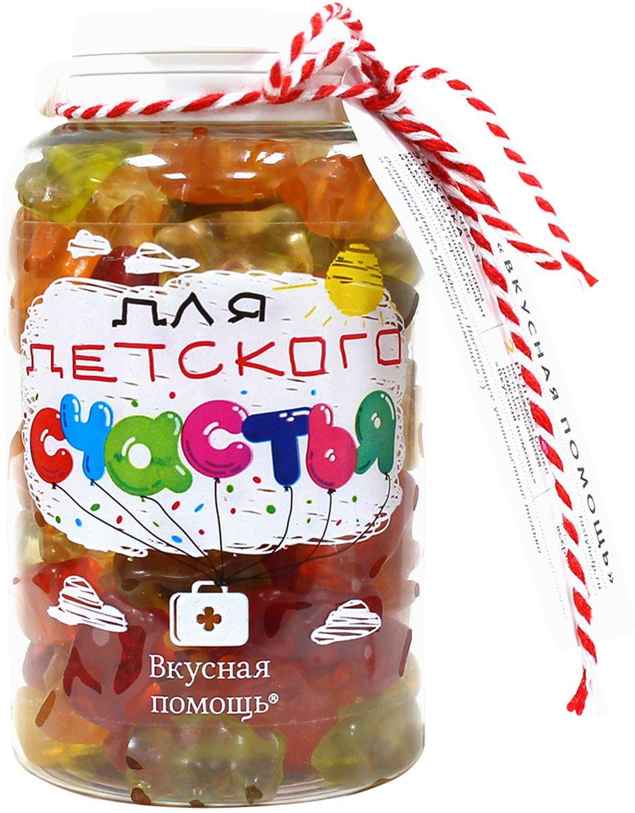 Вкусная помощь конфеты Для детского счастья, 250 г0120710Баночка сладостей Для детского счастья теперь еще лучше и полезнее, чем прежде. Специальная рельефная надпись Вкусная помощь на упаковке защитит вас от подделок. А уникальный прозрачный дизайн создан, чтобы вы видели, что находится внутри.Каждая мармеладка имеет свой исключительный вкус и аромат – яблоко, апельсин, лимон, малина, виноград. С фигурками мишек можно играть, считать, складывать. Разноцветные мармеладки мишки принесут море радости и удовольствия детям. Это легендарное лакомство, известное во всем мире. Популярный мультсериал Приключения мишек Гамми, снятый студией Диснея, как раз про этих удивительные мармеладки.Кроме того, одна волшебная конфетка заменяет час рисования на стенах и мебели, пол часа игры на телефоне и час игры на планшете, одно безобразие и две небольшие проказы! Отлично использовать в воспитательных целях!На банке написано:Одна конфета заменяет:час рисования на стенах, мебели и домашних животныхцелый день просмотра мультиков100 прыжков по лужам босикомкилограмм мороженого или плитку шоколадаодно безобразие и две небольшие проказы (или наоборот)пол часа прыжков на кроватипол часа игры на телефоне, 20 минут игры на планшете и 10 минут игры на компьютере.