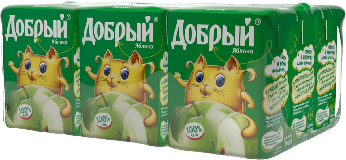 Добрый Яблочный сок, 9 шт по 0,2 л0120710Яблоко – любимый фрукт россиян, кроме того, еще и очень полезный! В яблочном Добром мы воплотили всю свежесть и сочность яблок, поэтому у него такой превосходный насыщенный вкус.Кроме того, в каждом литре сока больше 1 кг яблок. Качественные и вкусные 100% соки, нектары и морсы Добрый, сделанные с добротой и щедростью, выпускаются в России с 1988 года. Добрый - самый любимый и популярный соковый бренд в России. Это натуральный и вкусный продукт, который никогда не жертвует качеством, с широким ассортиментом вкусов и упаковок, который позволяет каждому выбирать то, что нужно именно ему.Для питания детей с 2-х лет. Бренд Добрый заботится не только о вкусе и качестве своих соков и нектаров, но и об обществе, помогая растить добро и делая мир вокруг немного лучше. Программа Растим добро по адаптации детей, оставшихся без попечения родителей, - одна из социальных инициатив, на которую идет часть средств от продажи каждой упаковки Добрый. В 2016 году программа Растим Добро действует в 31 детском доме в 7 регионах России. Высокое качество продукции под брендом Добрый подтверждено национальными и международными наградами: Лучшее детям, Народная марка, Бренд года. В 2015 году бренд Добрый в 9-ый раз стал обладателем премии Товар года в номинации Натуральные соки и нектары.