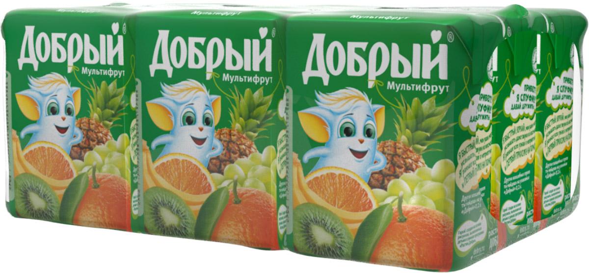 Добрый нектар Мультифрут, 9 шт по 0,2 л0120710Мультифрут – яркий многогранный вкус, сочетающий в себе разные фрукты. В том числе спелые апельсины, нежные бананы и сочные ананасы! Вместе эти фрукты создают неповторимое ощущение тропического лета в каждом глотке! Качественные и вкусные 100% соки, нектары и морсы Добрый, сделанные с добротой и щедростью, выпускаются в России с 1988 года. Добрый - самый любимый и популярный соковый бренд в России. Это натуральный и вкусный продукт, который никогда не жертвует качеством, с широким ассортиментом вкусов и упаковок, который позволяет каждому выбирать то, что нужно именно ему.Для питания детей с 3-х лет. Бренд Добрый заботится не только о вкусе и качестве своих соков и нектаров, но и об обществе, помогая растить добро и делая мир вокруг немного лучше. Программа Растим добро по адаптации детей, оставшихся без попечения родителей, - одна из социальных инициатив, на которую идет часть средств от продажи каждой упаковки Добрый. В 2016 году программа Растим Добро действует в 31 детском доме в 7 регионах России. Высокое качество продукции под брендом Добрый подтверждено национальными и международными наградами: Лучшее детям, Народная марка, Бренд года. В 2015 году бренд Добрый в 9-ый раз стал обладателем премии Товар года в номинации Натуральные соки и нектары.
