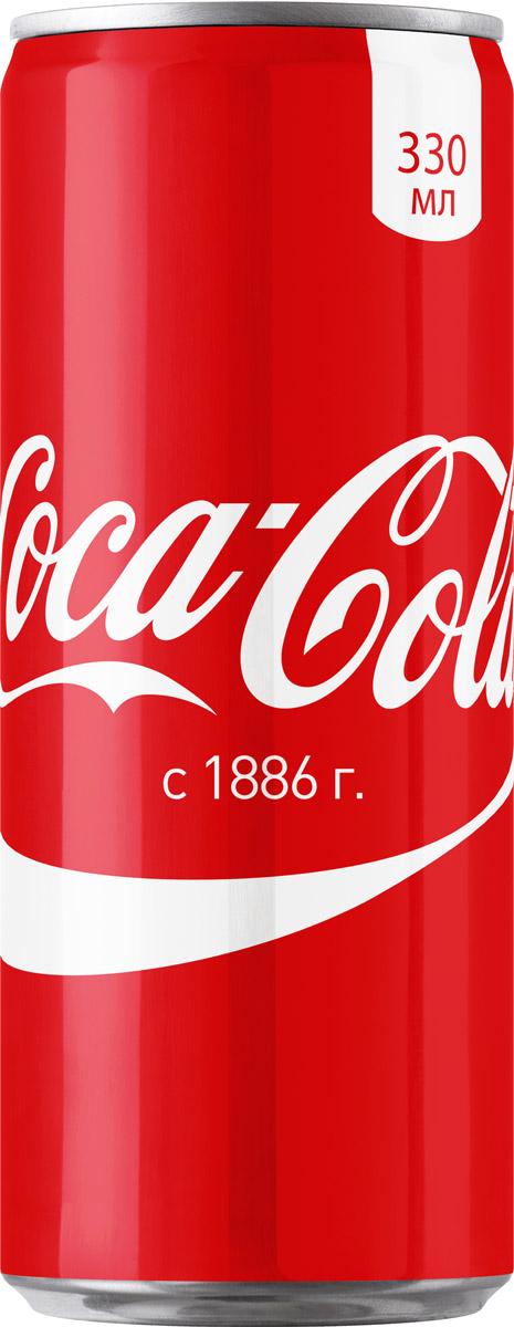 Coca-Cola напиток сильногазированный, 0,33 л0120710Кока-Кола - самый популярный напиток за всю историю компании Coca-Cola, был придуман аптекарем Доктором Джоном Пэмбертоном в Атланте, штат Джорджия в 8 мая 1886 года. Никто не помнит, каким образом сироп доктора Пэмбертона смешался с газированной водой, но новый прохладительный напиток был сразу признан одновременно вкусным и освежающим. Формула Coca-Cola - один из самых тщательно оберегаемых коммерческих секретов всех времен и народов.