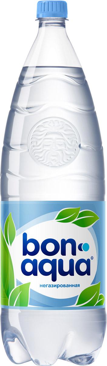 BonAqua Вода чистая питьевая негазированная, 2 л0120710Bon Aqua - это кристально чистая питьевая вода, высокого качества.Bon Aqua - известная и любимая в России марка. Производство воды Bon Aqua началось в Германии в 1988 году. В России запуск питьевой воды Bon Aqua был успешно осуществлен в 1994 году.Bon Aqua проходит 7-ми ступенчатую систему очистки и водоподготовки. Производится в строгом соответствии с высочайшими стандартами качества компании Coca-Cola. Содержит минеральные элементы (Ca, Mg). Общая минерализация: 50-500 мг/л. Общая жесткость: 1,5-7 мг-экв/л.Открытую бутылку хранить в холодильнике, продукт употребить в течение 24 часов.Уважаемые клиенты! Обращаем ваше внимание, что перечень химического состава продукта представлен на дополнительном изображении.Упаковка может иметь несколько видов дизайна. Поставка осуществляется в зависимости от наличия на складе.