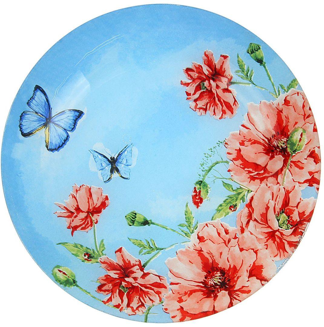 Тарелка Доляна Акварель, диаметр 22 см1571477Тарелка Доляна с природными мотивами в оформлении разнообразит интерьер кухни и сделает застолье самобытным и запоминающимся. Качественное стекло не впитывает запахов, гладкая поверхность обеспечивает легкость мытья.Рекомендуется избегать использования абразивных моющих средств.Делайте любимый дом уютнее!