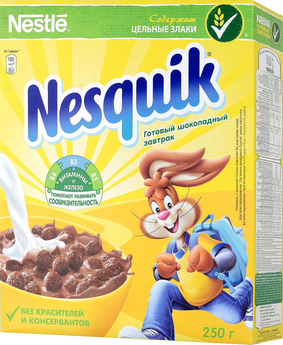 Nestle Nesquik Шоколадные шарики готовый завтрак, 250 г0120710Готовый завтрак Nestle Nesquik Шоколадные шарики - такой вкусный и невероятно шоколадный завтрак! Тарелка полезного для здоровья готового завтрака Nesquik в сочетании с молоком - это прекрасное начало дня. В состав готового завтрака Nesquik входят цельные злаки (природный источник клетчатки), а также он обогащен 7 витаминами, железом и кальцием, которые помогают расти здоровым и умным. Какао - секрет волшебного шоколадного вкуса Nesquik, который так нравится детям. Дети любят готовый завтрак Nesquik за чудесный шоколадный вкус, а мамы - за его пользу.Рекомендуется употреблять с молоком, кефиром, йогуртом или соком.Уважаемые клиенты! Обращаем ваше внимание на то, что упаковка может иметь несколько видов дизайна. Поставка осуществляется в зависимости от наличия на складе.