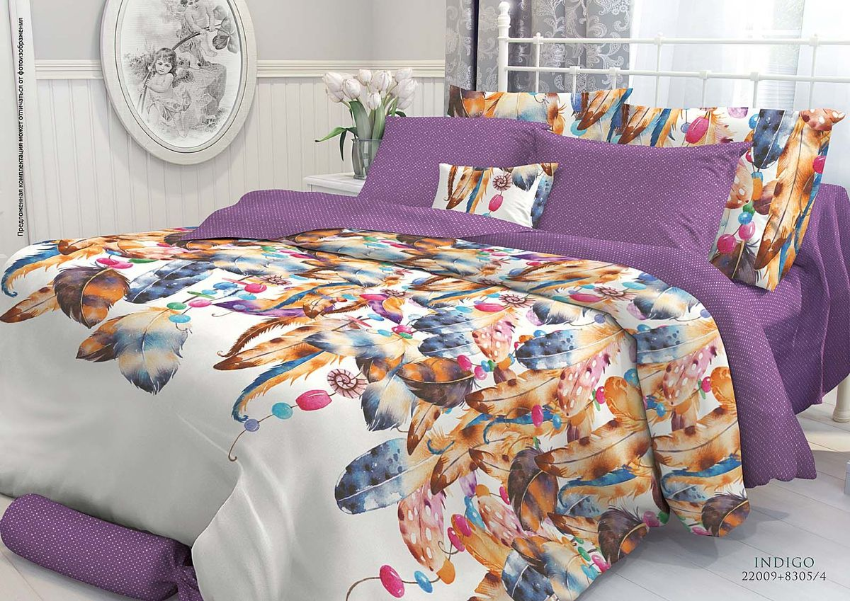 Комплект белья Verossa Indigo, 1,5-спальный, наволочки 70х70391602Комплект постельного белья включает в себя четыре предмета: простыню, пододеяльник и две наволочки, выполненные из перкаля.Перкаль - это тонкая, повышенной плотности в основном белая хлопчатобумажная ткань полотняного переплетения Размер пододеяльника: 148 x 215 см.Размер простыни: 180 x 215 см.Размер наволочек: 70 x 70 см.