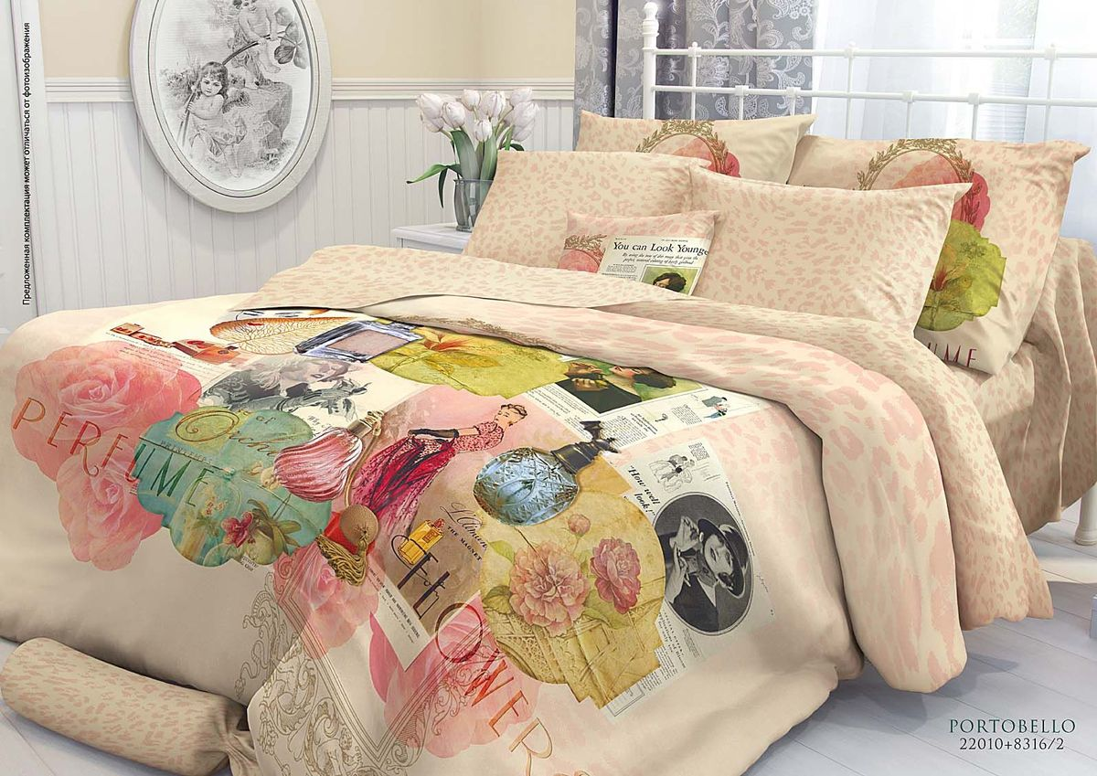 Комплект белья Verossa Portobello, 2-спальный, наволочки 70х70707001