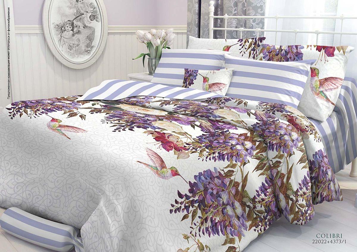 Комплект белья Verossa Colibri, 1,5-спальный, наволочки 50х70707452