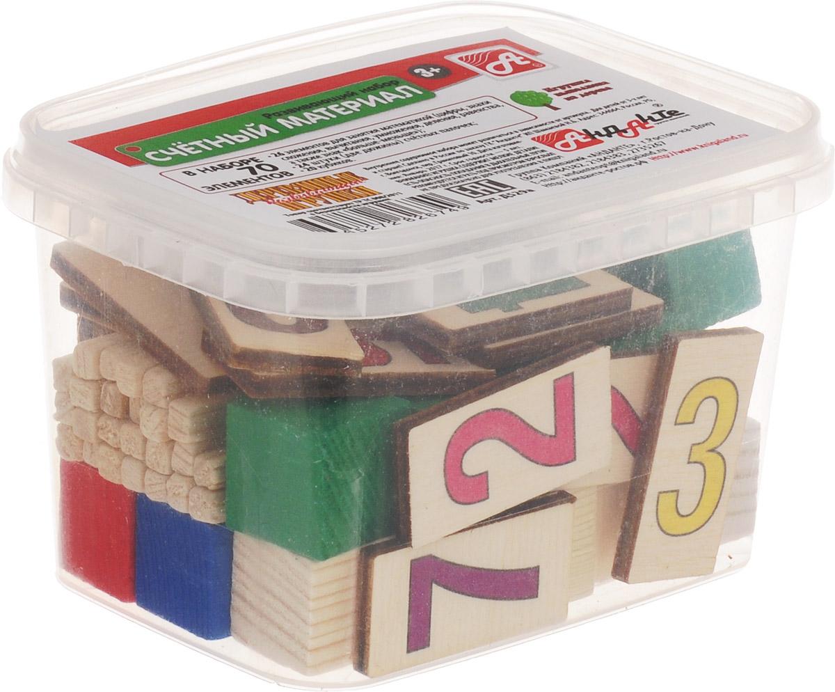 Развивающие деревянные игрушки Счетный материал Цифры и знаки