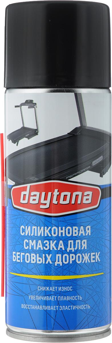 Смазка для беговых дорожек Daytona, силиконовая, аэрозоль, 520 млASS-02 S/MСиликоновая смазка для беговых дорожек Daytona необходима для снижения нагрузки на электромотор и более плавного движения полотна. Смазывать беговую дорожку необходимо один раз в квартал или при пробеге 150-200 км. Это позволит уменьшить износ беговой дорожки и увеличит срок ее эксплуатации. В зависимости от использования периодичность смазывания может измениться.Состав: смесь силиконов, отдушка, пропеллент.Товар сертифицирован.