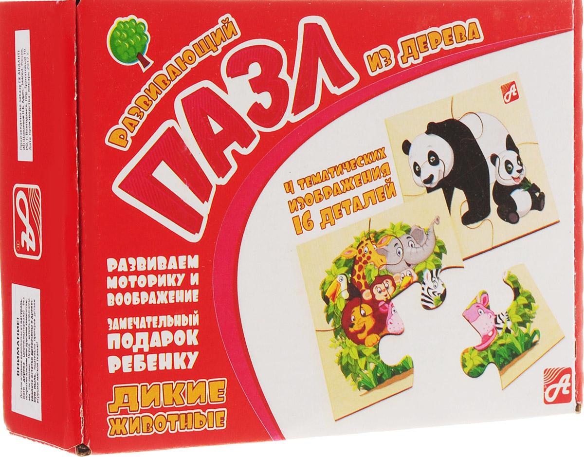 Развивающие деревянные игрушки Пазл для малышей Дикие животные 4 в 1 развивающие деревянные игрушки пазл для малышей теремок 4 в 1