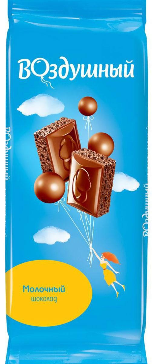 Воздушный шоколад молочный пористый, 85 г325037Шоколад Воздушный пористый молочный дарит людям вкусное удовольствие, легкость и беззаботность. Шоколадные пузырьки практически сразу начинают лопаться и таять во рту.