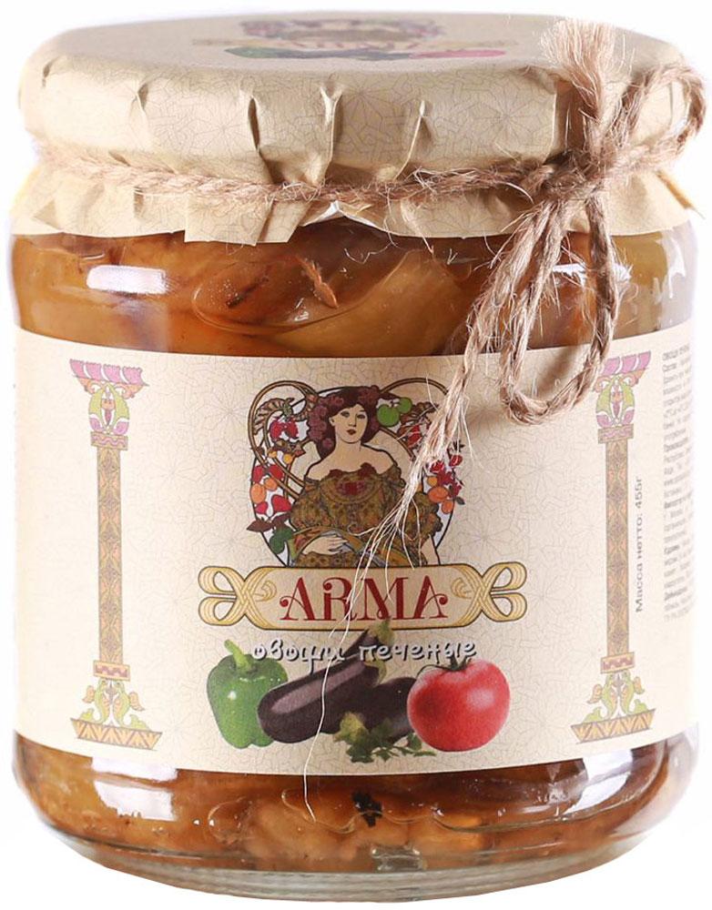 ARMA Запеченные овощи, 455 г0120710Запеченные на мангале помидор, баклажан и болгарский перец являются традиционным блюдом кавказской кухни. Для приготовления этого блюдо используются только свежие и качественные овощи.