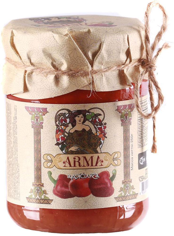 ARMA Аджика, 250 г0120710Острая абхазская приправа - всеобщая любимица на просторах постсоветского пространства. Аджика производится из красных перцев и помидоров с добавлением чеснока и пряностей.