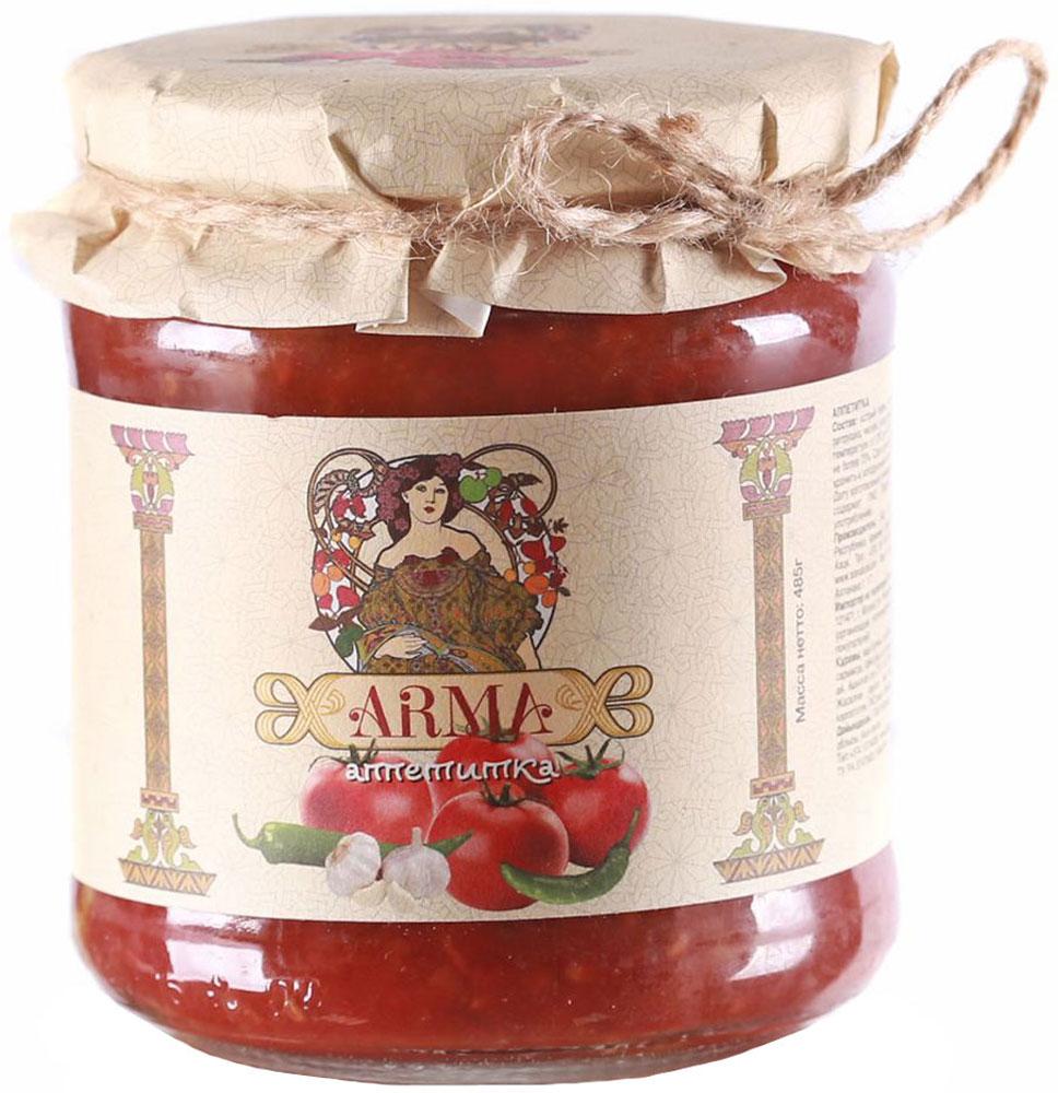 ARMA Аппетитка, 485 г0120710Вкуснейшая закуска из свежих, выращенных исключительно в Армении, помидоров, острого перца, и чеснока. Аппетитка ARMA - это аналог томатного соуса, но более изысканный и оригинальный.