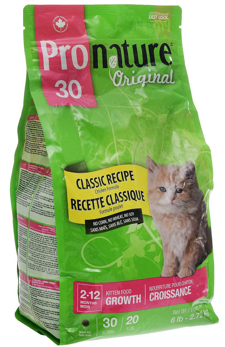 Корм сухой Pronature Original 30, для котят, цыпленок, 2,72 кг0120710Подвижный и энергичный котенок нуждается в полноценном и сбалансированном питании для обеспечения гармоничного роста и развития. Сочная формула Pronature Original 30 с хрустящими кусочками курицы и риса имеет прекрасный вкус и удовлетворяет необходимым питательным потребностям малышей. Подходит для котят от 2 до 12 месяцев. Не содержит кукурузы, пшеницы и сои.Товар сертифицирован.