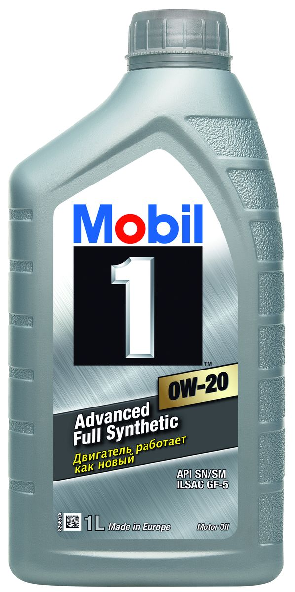 Масло моторное Mobil, синтетическое, класс вязкости 0W-20, 1 л537500Синтетическое моторное масло Mobil подходит для последних автомобилей Toyota, Honda, Kia, Hyundai, в которых используется масло класса вязкости 0W-20. Отвечает требованиям экономии топлива ILSAC GF-5. Моторное масло Mobil отличается выдающейся производительностью.Товар сертифицирован.Уважаемые клиенты!Обращаем ваше внимание на возможные изменения в дизайне упаковки. Качественные характеристики товара остаются неизменными. Поставка осуществляется в зависимости от наличия на складе.