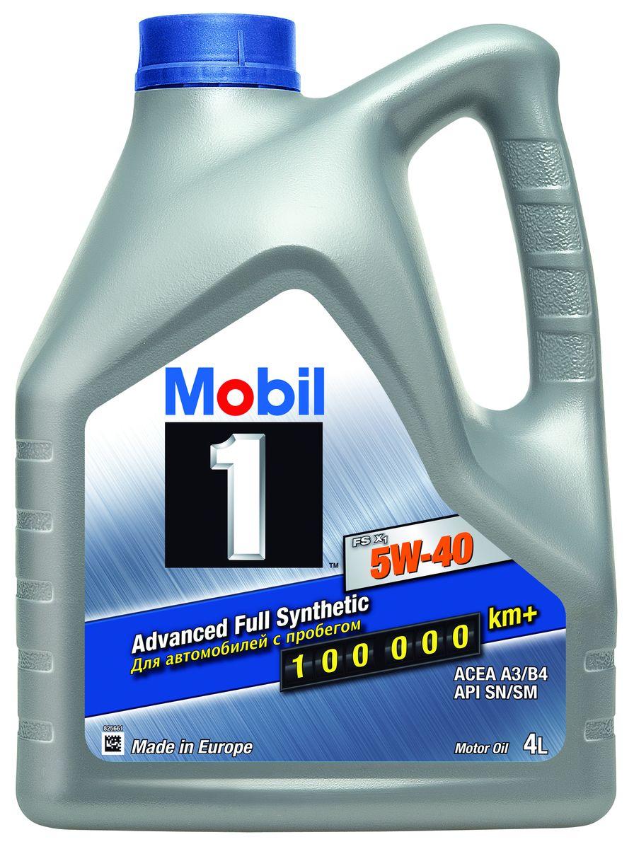 Масло моторное Mobil FS X1, класс вязкости 5W-40, 4 л масло моторное mobil 1 fs 0w 40 4л