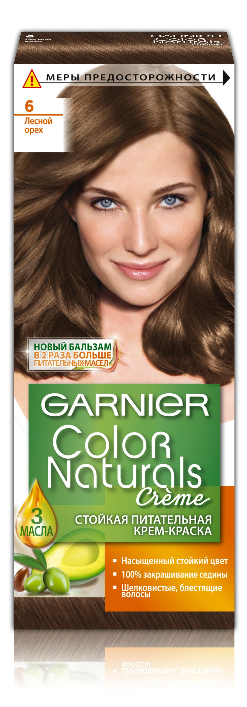 Garnier Стойкая питательная крем-краскадля волос Color Naturals, оттенок 6, Лесной орехC4035325Крем-краска Garnier Color Naturals содержит масла оливы, авокадо и карите, которые питают волосы во время окрашивания. В результате цвет получается насыщенным и стойким, а волосы становятся мягкими и шелковистыми. 100% закрашивание седины.Узнай больше об окрашивании на http://coloracademy.ru/.В состав упаковки входит: флакон с молочком-проявителем (60 мл); тюбик с обесцвечивающим кремом (40 мл); 2 упаковки с обесцвечивающим порошком (2,5 г); крем-уход после окрашивания (10 мл);инструкция; пара перчаток.