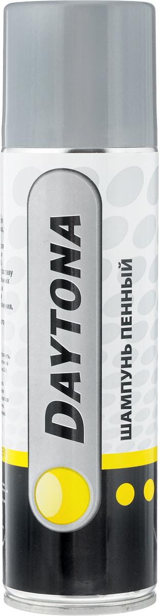 Шампунь пенный для мойки велосипеда Daytona, 335 мл2010110Средство для мойки велосипеда Daytona эффективно удаляет грязь, насекомых, смазки, масла и другие загрязнения. Активная пена позволяет составу удерживаться на вертикальных поверхностях, проникать в зазоры между деталями и удалять застарелые загрязнения. Легко смывается водой. Безопасен для резиновых, пластиковых и металлических покрытий. Товар сертифицирован.