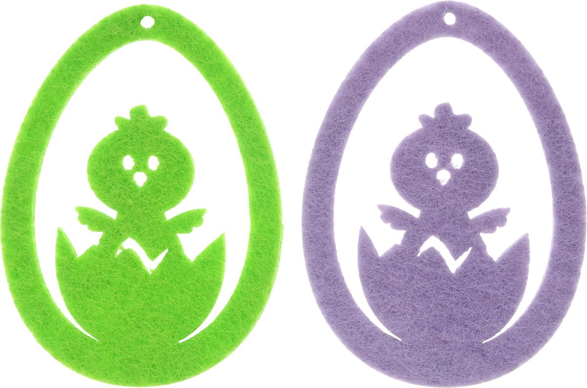 Набор пасхальных подвесок Sima-land Цыпленок в скорлупе, цвет: зеленый, фиолетовый, 2 штNLED-454-9W-BKПраздники — это не только повод повеселиться, но прежде всего отличная возможность встретиться с родными и друзьями, провести вместе время и обменяться подарками. Набор пасхальных подвесок Цыпленок в скорлупе изготовленный из фетра,непременно порадует получателя и станет прекрасным напоминанием о проведённом вместе времени.Длина: 8 см.Толщина: 4 мм.