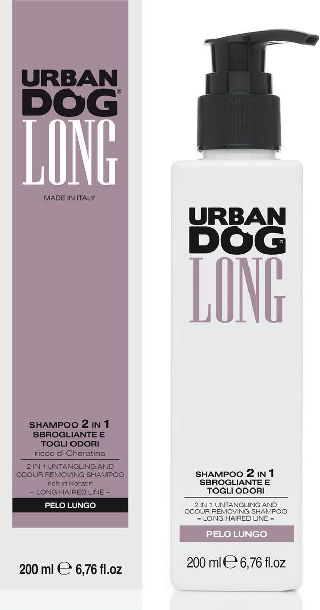 Шампунь для собак Urban Dog, для длинношерстных пород, распутывающий и удаляющий неприятный запах, 200 мл0120710Шампунь 2 в 1 для длинной шерсти. Благодаря деликатным поверхностно-активным веществаместественного происхождения данная формулаоблегчает распутывание колтунов,а кератин укрепляетволосяные стержни. В результате шерсть становится мягкойи хорошо расчесывается, получает силу и стойкость.