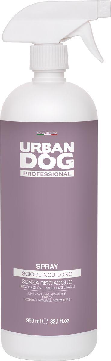 Спрей для собак Urban Dog, для распутывания колтунов, без смывания, 950 млUD3005SS1LLИнновационный спрей быстрого воздействия для разглаживания и распутывания, облегчает проход щетки так, чтобы она не выдергивала шерсть. Благодаря входящему в формулу натуральному полимеру защитного действия спрей предохраняет структурную целостность шерсти. Идеально подходит для собак длинношерстных пород.