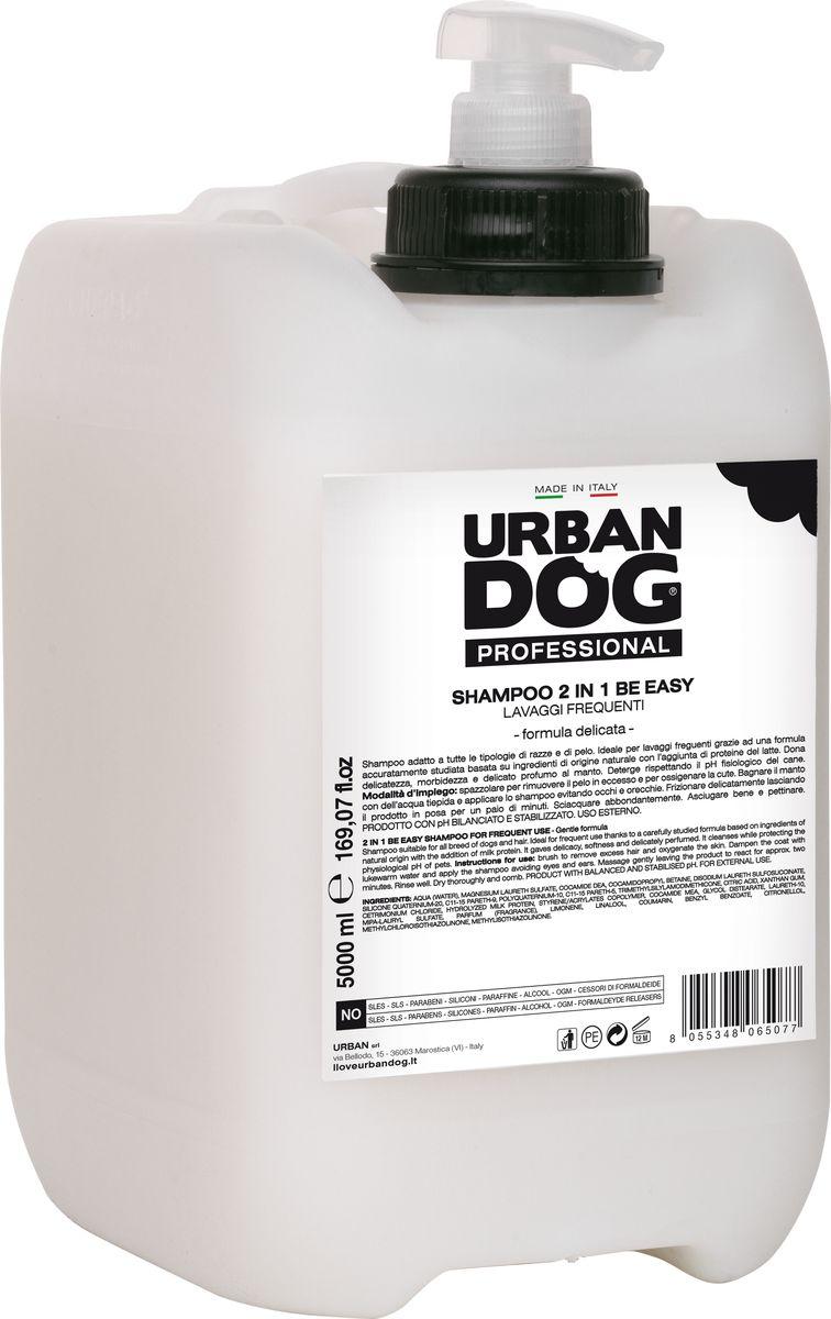 Шампунь для собак Urban Dog Be Easy 2 в 1, для частого применения, 5 л0120710Шампунь Urban Dog Be Easy 2 в 1 подходит для всех пород и для всех типов шерсти. Идеально подходит для частого применения благодаря тщательно подобранной формуле на основе ингредиентов естественного происхождения с добавлением молочного протеина. Придает шерстному покрову нежность, мягкость и легкий аромат. Очищает, не нарушая физиологическое значение pH собаки.Способ применения: расчесать, чтобы удалить лишнюю шерсть и напитать кожу кислородом. Смочить шерсть теплой водой и нанести шампунь, избегая попадания в глаза и уши. Слегка помассировать и оставить средство на две минуты. Смыть большим количеством воды. Хорошо высушить и расчесать.