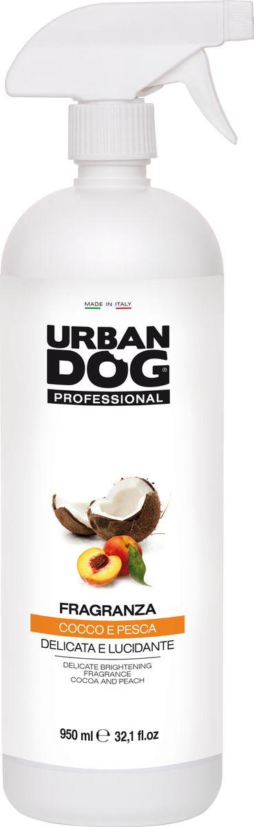 Ароматизатор Urban Dog для собак короткошерстных пород, кокос и персик, 950 мл0120710Нежный и дезодорирующий аромат, который не нарушает естественную регуляцию сальных желез и обоняние собаки. Отлично подходит в качестве средства для придания блеска шерсти. Применение: нанести ароматизатор, избегая попадания в глаза и уши. Расчесать и при необходимости просушить.