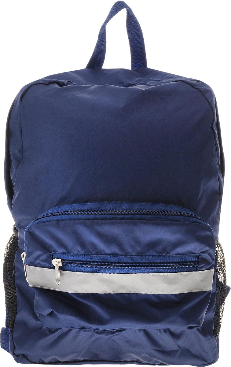 Антей Сумка-рюкзак цвет синий72523WDУниверсальная сумка-рюкзак занимает минимум места в сложенном виде, но при необходимости легко превращается в полноценный рюкзак с вместительным отделением, карманами на молниях и сетчатыми карманами. На переднем кармане имеются светоотражающие вставки для безопасного передвижения в темное время суток.