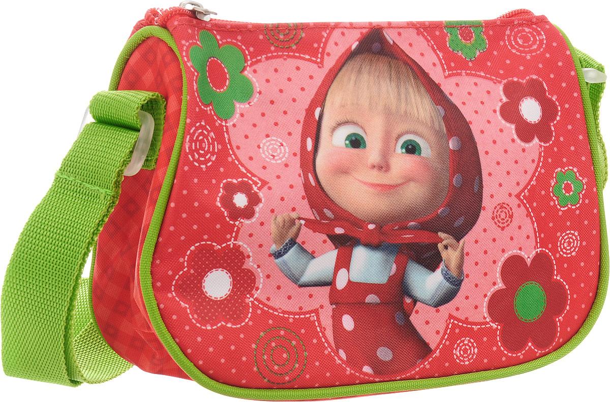 Маша и Медведь Сумка детская цвет красный салатовый31978Яркая и миниатюрная сумочка Маша и Медведь создана специально для вашей юной принцессы.С таким милым аксессуаром можно ходить в гости или на прогулку, а также устраивать множество увлекательных игр, всегда оставаясь в центре восхищенного внимания. Сумочка имеет одно отделение на застежке-молнии, в которое можно положить любимые игрушки или необходимые на прогулке вещи. Длину регулируемой лямки можно установить от 28 до 48 см, поэтому аксессуар подходит девочкам разного роста. Изделие декорировано ярким рисунком (сублимированной печатью), устойчивым к истиранию и выгоранию на солнце.