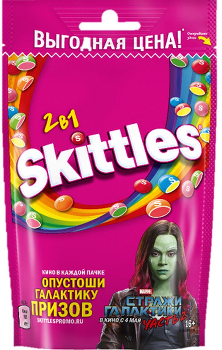 Skittles 2 в 1 драже в сахарной глазури, 100 г0120710Драже Skittles c разноцветной глазурью предлагают радугу фруктовых вкусов в каждой упаковке! Вкус 2 в 1 - это в два раза больше радуги, ведь в каждом драже - два фруктовых вкуса! Заразитесь радугой, попробуйте радугу!Уважаемые клиенты! Обращаем ваше внимание, что полный перечень состава продукта представлен на дополнительном изображении.
