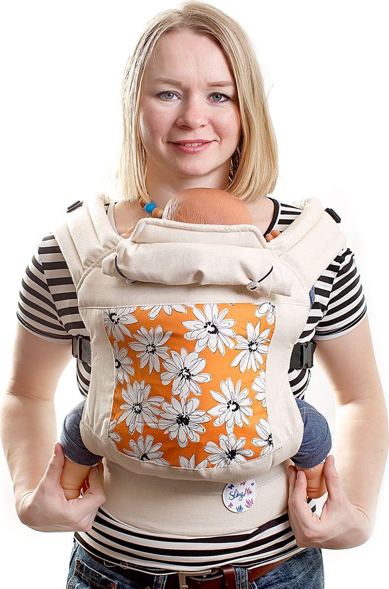 SlingMe Рюкзак-переноска Полянка Классик slingme рюкзак переноска стронг классик