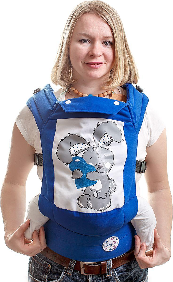 SlingMe Рюкзак-переноска Rabbit Классик slingme рюкзак переноска стронг классик