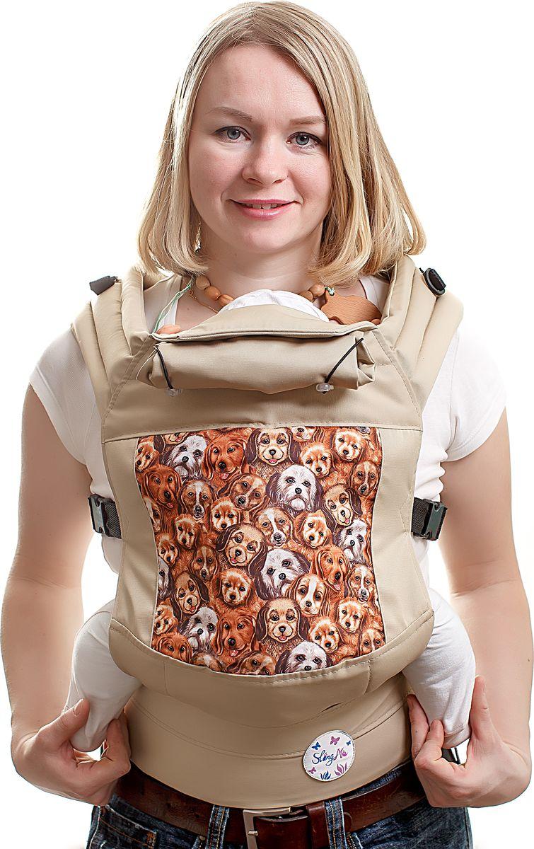 SlingMe Рюкзак-переноска Собачки Классик - Рюкзаки, слинги, кенгуру