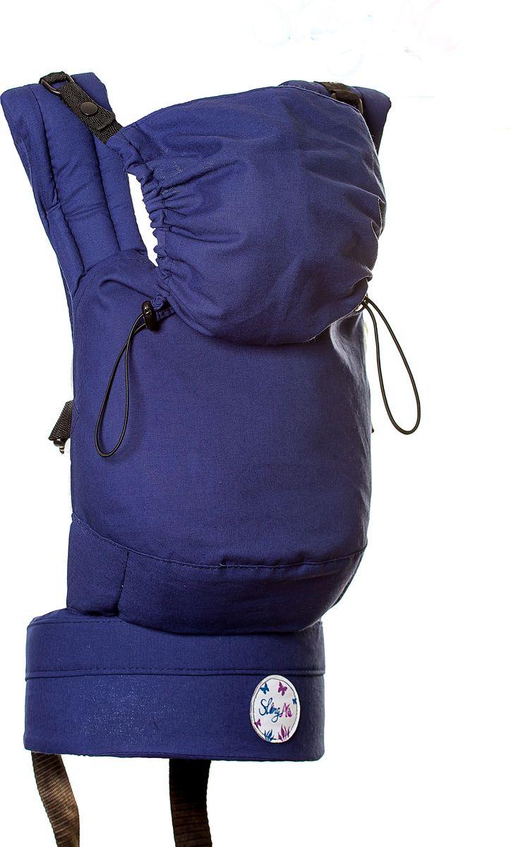 SlingMe Рюкзак-переноска Blue Комфорт slingme рюкзак переноска стронг классик
