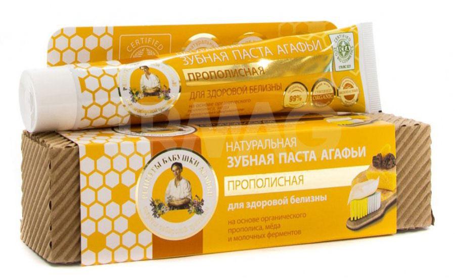 Рецепты бабушки Агафьи Зубная паста Прополисная, 75 млMP59.4DЗубная паста с мягкой отбеливающей формулой - идеальна для ежедневного применения. Обеспечивает высокоэффективную защиту от кариеса, образования зубного камня и зубного налета. Низкоабразивная формула с молочными ферментами позволяет устранить поверхностные окрашивания и вернуть ослепительную белизну зубов без повреждения эмали и раздражения слизистой оболочки полости рта.Уважаемые клиенты!Обращаем ваше внимание на возможные изменения в дизайне упаковки. Качественные характеристики товара остаются неизменными. Поставка осуществляется в зависимости от наличия на складе.