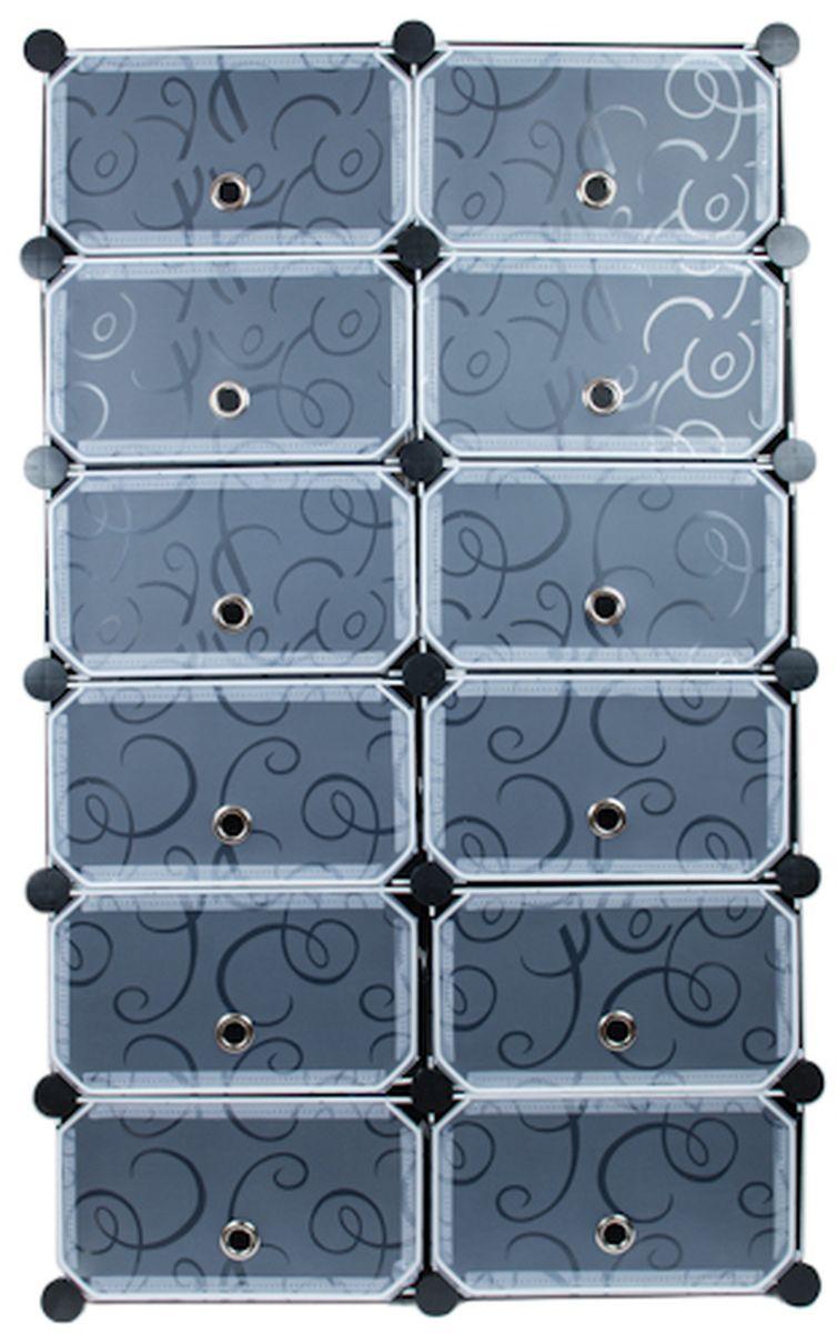 Шкаф модульный для хранения обуви HomeMaster, 64 х 32 х 105 см10503Модульный шкаф для обуви и вещей - это гениальное и практичное изобретение. Он поможет при переезде или в те моменты, когда к вам приезжают гости, или просто скопилось много обуви, например при смене сезонов. Гардероб имеет несколько секций с полками, легко складывается и очень компактно хранится, а вес составляет всего несколько килограмм.