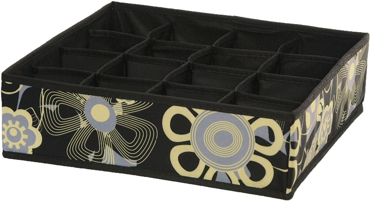 Органайзер HomeMaster, 16 ячеек. STI01220736Органайзер HomeMaster на 16 ячеек предназначен для хранения аксессуаров и нижнего белья. Он обеспечит бережное хранение вещей и позволит организовать внутреннее пространство вашего дома. Теперь вы быстро найдете необходимую вещь. Органайзер можно расположить, как на полке, так и в выдвижном ящике вашего шкафа.