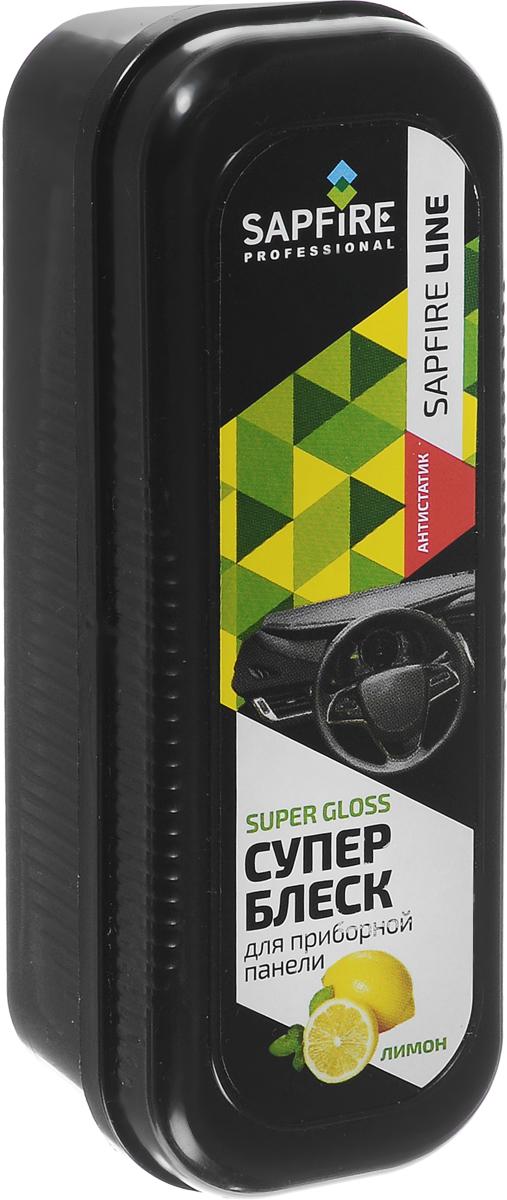 Губка для приборной панели Sapfire Супер блеск, с ароматом лимонаVCA-00Губка для приборной панели Sapfire Супер блеск восстанавливает и насыщает цветовую гамму до состояния салона нового автомобиля. Предназначена для очистки, ухода и придания блеска, кожи и кожзаменителя в салоне автомобиля.Состав: силиконовое масло, парфюмерная отдушка.Уважаемые клиенты! Обращаем ваше внимание на незначительные изменения в дизайне упаковки, допускаемые производителем. Поставка осуществляется в зависимости от наличия на складе.