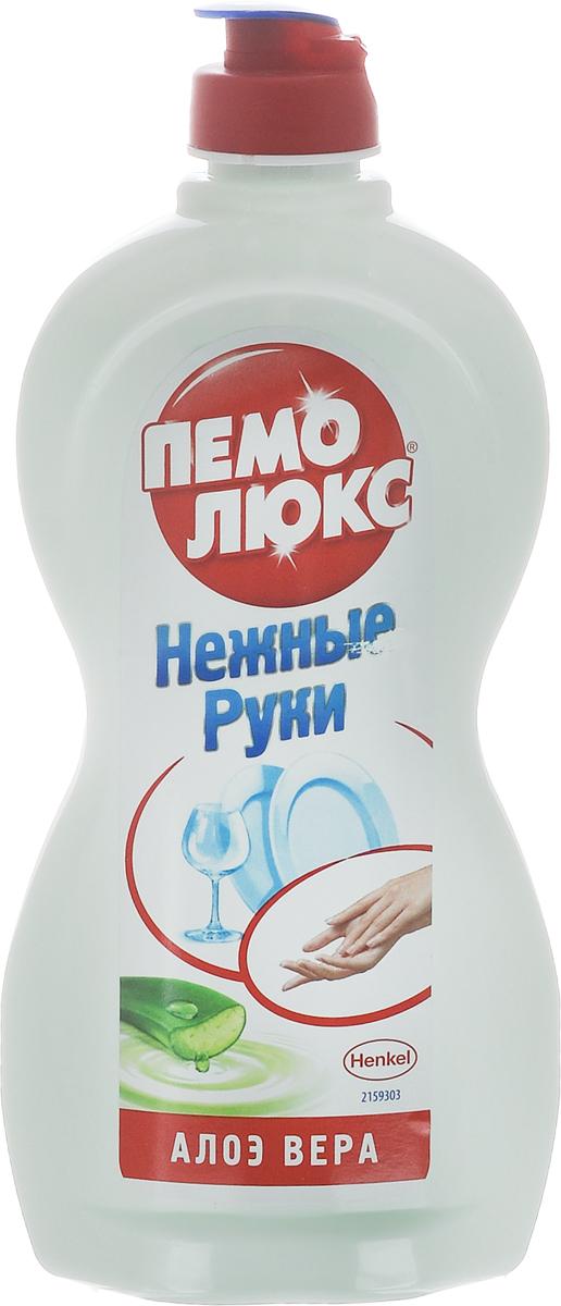 Средство для мытья посуды Пемолюкс Алое Вера, 450 млS03301004Пемолюкс Алоэ Вера:1) Эффективность против жира даже в холодной воде2) Нежная забота о коже рук - содержит глицерин и экстракт Алоэ Вера3) Экономичность в использовании4) Безопасное средство - без агрессивных химикатов (при надлежащем использовании)5) Аромат чистоты и свежестиТовар сертифицирован.