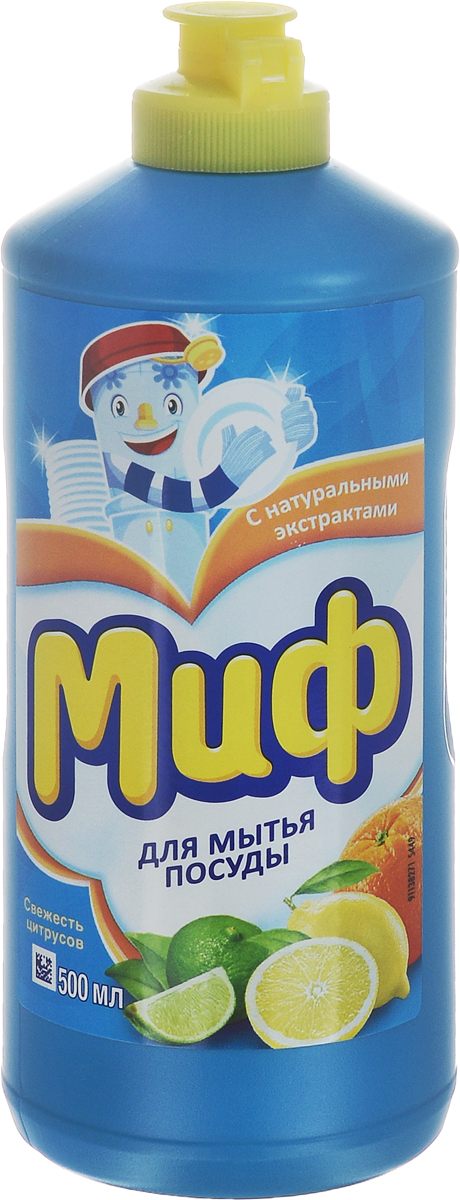 Средство для мытья посуды Миф, с ароматом цитрусовых, 500 мл96515412Средство для мытья посуды Миф быстро и эффективно удаляет жир и другие загрязнения как в горячей, так и в холодной воде. Средство содержит натуральные экстракты грейпфрута и мандарина и имеет освежающий аромат. Легко смывается водой и не оставляет разводов на посуде. Посуда становиться чистой до приятного скрипа. Товар сертифицирован.
