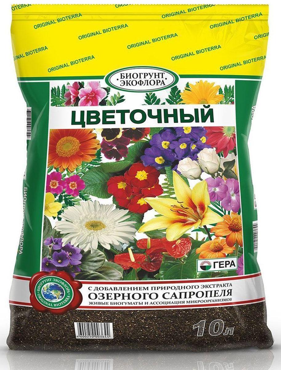 Биогрунт Гера Цветочный, 10 л1006Полностью готовый к применению грунт Гера Цветочный подходит для выращивания цветочно-декоративных растений в открытом грунте (в качестве основной заправки гряд, клумб, альпийских горок и других цветников) и закрытом грунте (в теплице, зимнем саду, комнатном цветоводстве); проращивания семян; выращивания цветочной и овощной рассады; выгонки луковичных растений; мульчирования (укрытия) почвы под растениями; посадки, пересадки, подсыпки или смены верхнего слоя почвы у растущих растений.Состав: смесь торфов различной степени разложения, экстракт сапропеля, песок речной термически обработанный, гумат калия, комплексное минеральное удобрение, вермикулит/агроперлит, мука известняковая (доломитовая).Товар сертифицирован.