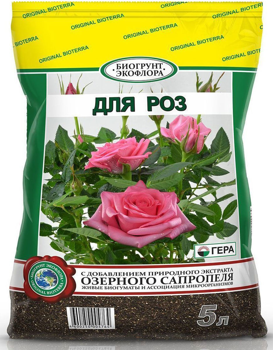 Биогрунт Гера Для роз, 5 лRSP-202SПолностью готовый к применению грунт Гера Для роз подходит для выращивания всех видов роз в открытом грунте (в качестве основной заправки гряд, клумб, альпийских горок и других цветников) и закрытом грунте (в теплице, зимнем саду, комнатном цветоводстве); проращивания семян; выращивания цветочной рассады; выгонки луковичных растений; мульчирования (укрытия) почвы под растениями; посадки, пересадки, подсыпки или смены верхнего слоя почвы у растущих растений.Состав: смесь торфов различной степени разложения, экстракт сапропеля, песок речной термически обработанный, гумат калия, комплексное минеральное удобрение, вермикулит/агроперлит, мука известняковая (доломитовая).Товар сертифицирован.