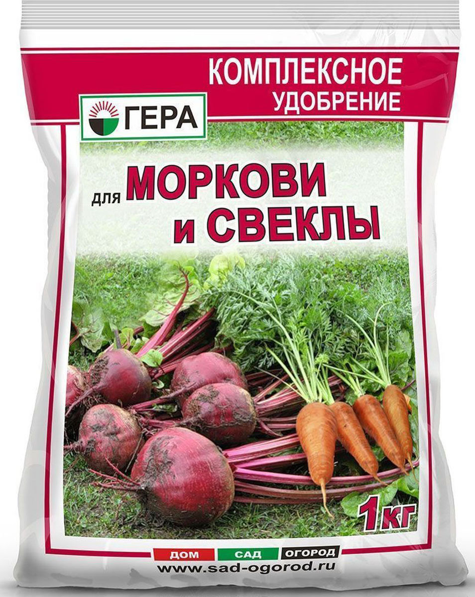 Удобрение Гера Для моркови и свеклы, 1 кгRSP-202SУдобрение Гера Для моркови и свеклы смешанное минеральное удобрение подходит для основного внесения и подкормки моркови, свеклы, редиса, редьки, репы и др..Содержит полный сбалансированный набор элементов питания, необходимых для нормального роста и развития растений. Увеличивает рост наземной и корневой части растений, повышает устойчивость растений к неблагоприятным воздействиям окружающей среды, болезням и вредителям. Способствует ускорению созревания и улучшению качества урожая, повышению содержания сахаров и витаминов и дальнейшему хранению урожая.Товар сертифицирован.
