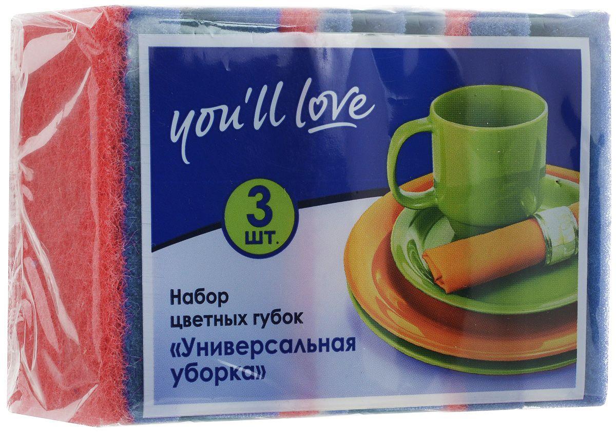 """Набор губок для мытья посуды You'll love """"Универсальная уборка"""", цвет: красный, синий, 3 шт"""