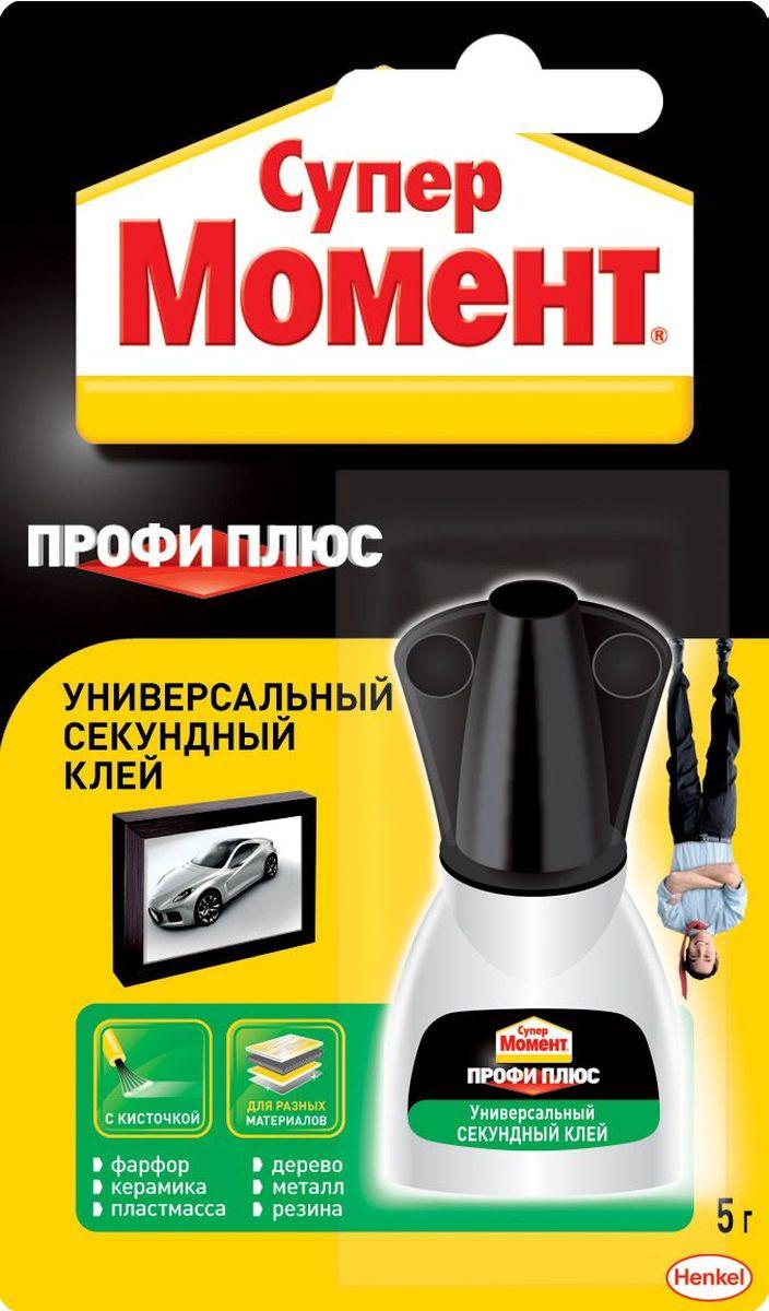 Клей Супер Момент Профи Плюс, 5 гK100Клей Супер Момент Профи Плюс изготовлен в инновационной упаковке в форме бутылочки, которая позволяет хранить клей вертикально, можно видеть оставшееся количество клея.