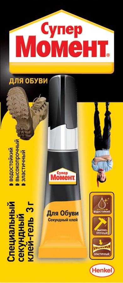 Клей Супер Момент, для обуви, 3 г106-026Клей Супер Момент идеально подходит для склеивания обуви и обувных материалов: кожи, кожзам, резины, ткани и других материалов.