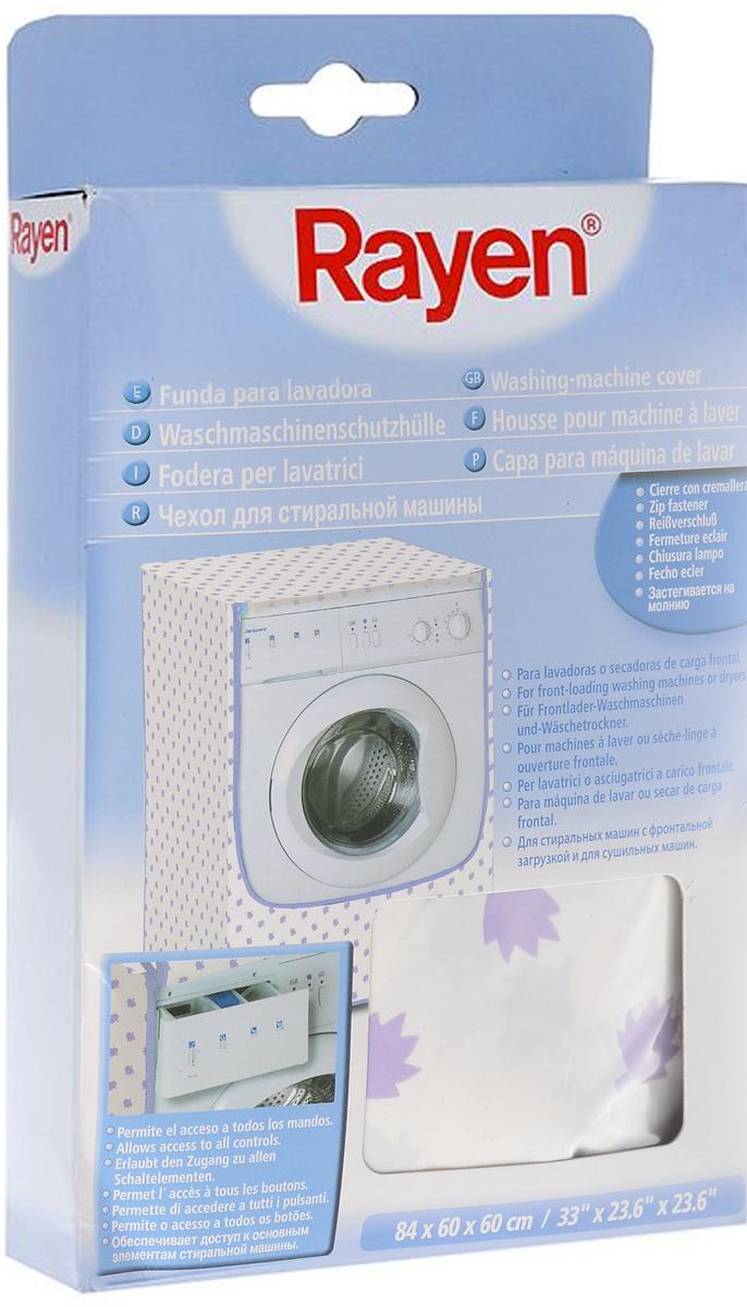 Чехол Rayen, для стиральной машины с горизонтальной загрузкой, цвет: белый, фиолетовый, 84 х 60 х 60 смBSL.1013.02Чехол Rayen предназначен для стиральных машин с фронтальной загрузкой и для сушильных машин. Чехол выполнен из прочной двойной ткани PEVA повышенной износоустойчивости. Он защитит вашу стиральную машину от царапин, ударов, грязи. Снабжен специальным отделением на молнии, которое обеспечивает доступ к основным элементам стиральной машины. При необходимости чехол можно закрыть на молнию, и он будет закрывать всю стиральную машину. Сбоку расположено 4 кармана для хранения моющих средств, стиральных принадлежностей и мелочей. Такой чехол станет полезным приобретением во время ремонта.