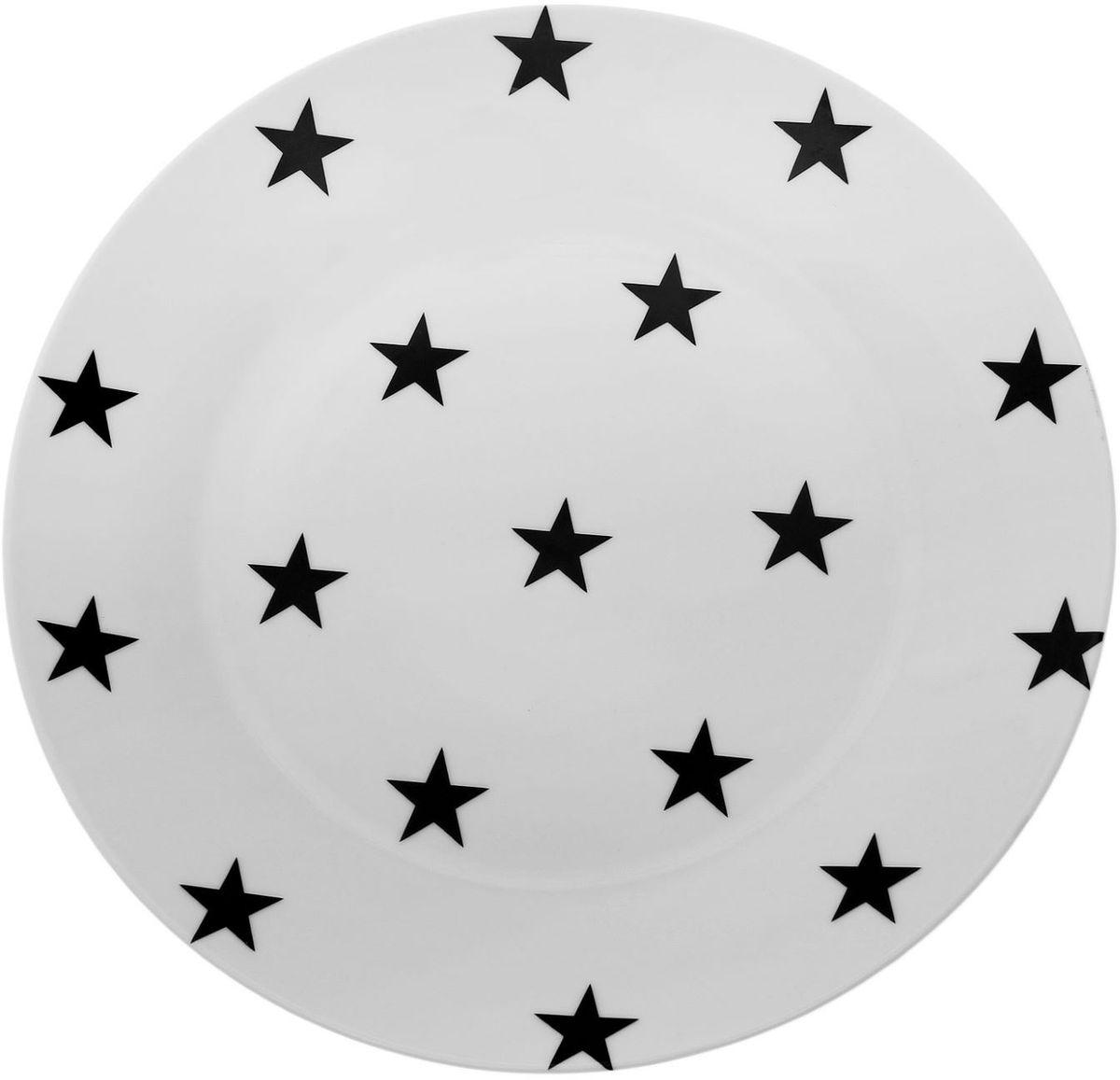 Тарелка Сотвори чудо My Little Star, диаметр 23 смVT-1520(SR)Хотите обновить интерьер кухни или гостиной? Устраиваете необычную фотосессию или тематический праздник? А может, просто ищете подарок для близкого человека? Посуда Сотвори Чудо — правильный выбор в любой ситуации. Тарелка Сотвори Чудо, изготовленная из изящного фаянса нежного сливочного цвета, оформлена оригинальным рисунком со стойкой краской. Пригодна для посудомоечной машины.